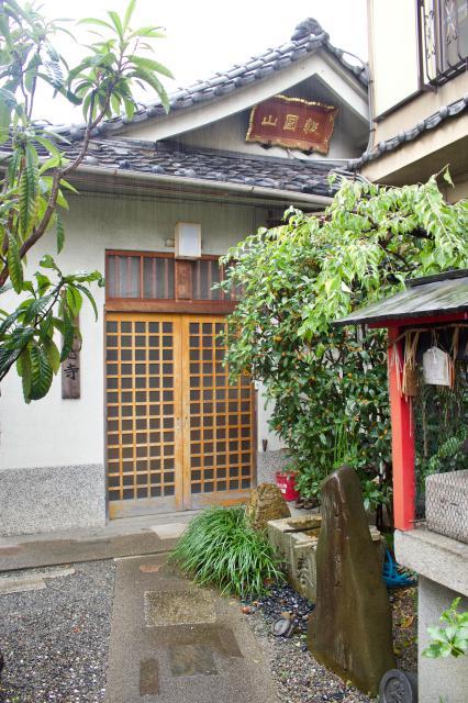 京都府西念寺の本殿