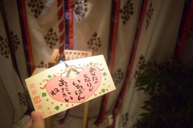 銀座恋神社の絵馬