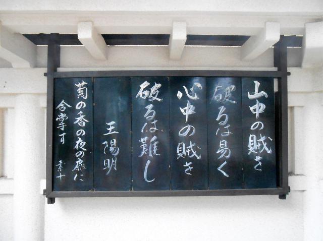 西方寺の建物その他