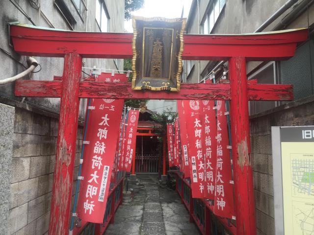 太郎稲荷神社の鳥居
