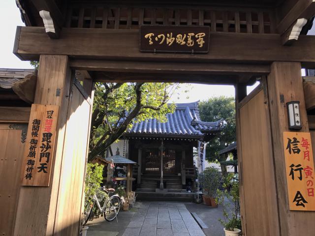東京都本性寺の山門