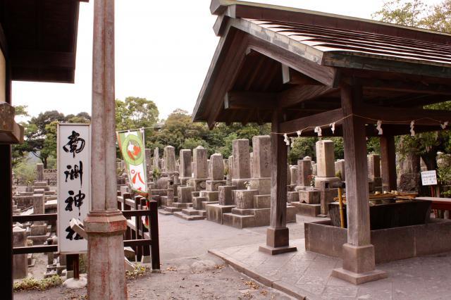 鹿児島県南洲神社のお墓