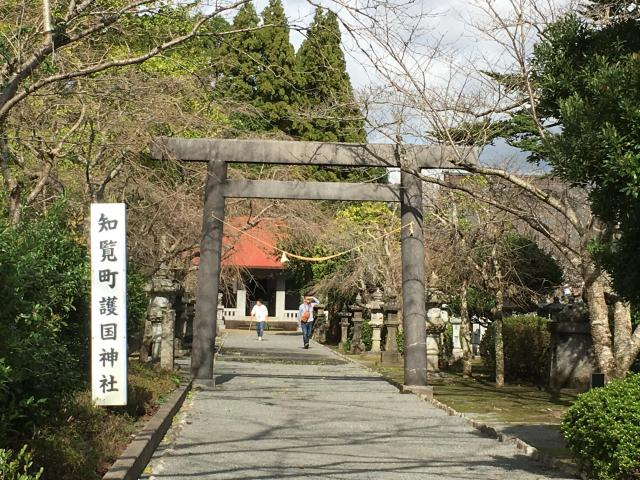 知覧町護国神社の鳥居