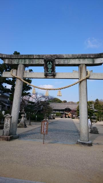 大阪府誉田八幡宮の鳥居