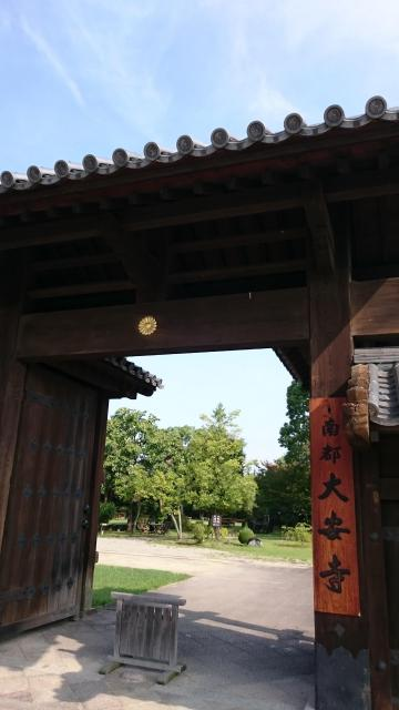 奈良県大安寺の山門