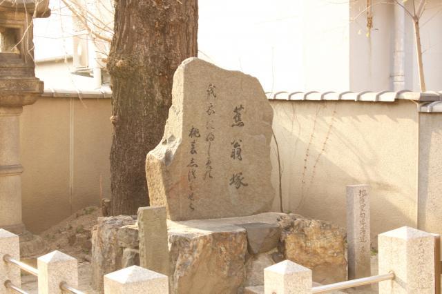 長建寺の近くの神社お寺 西岸寺