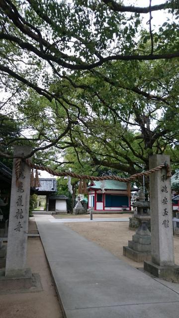 大依羅神社の鳥居