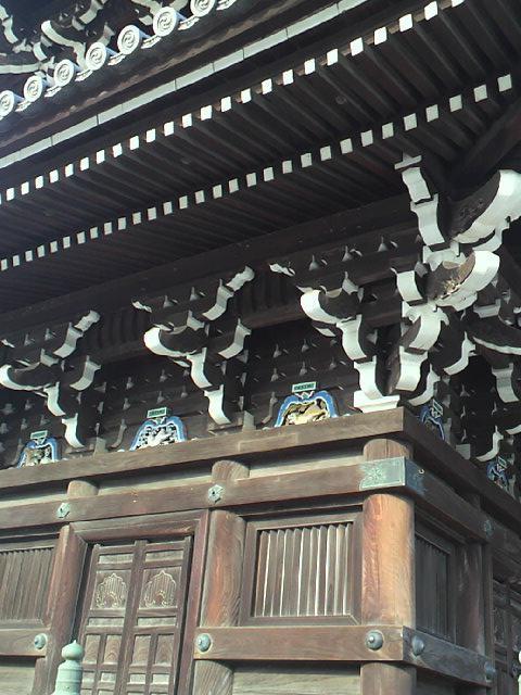 大阪府水間寺の建物その他