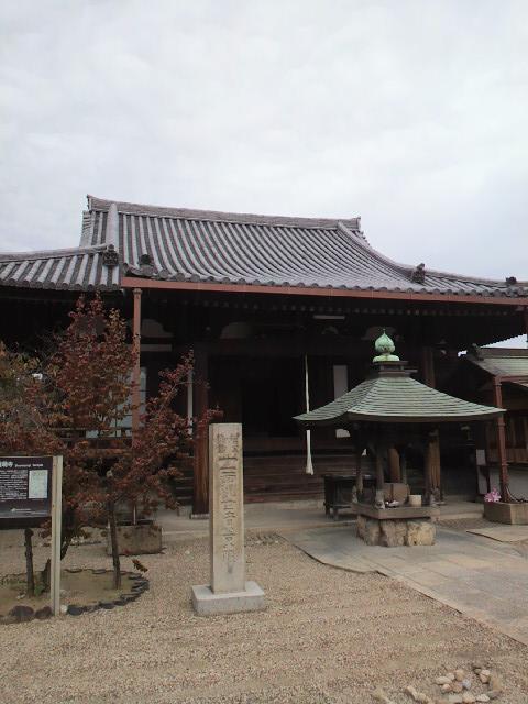 大阪府道明寺の本殿