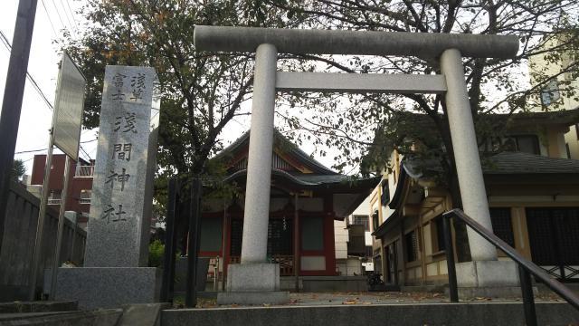浅草富士浅間神社の鳥居