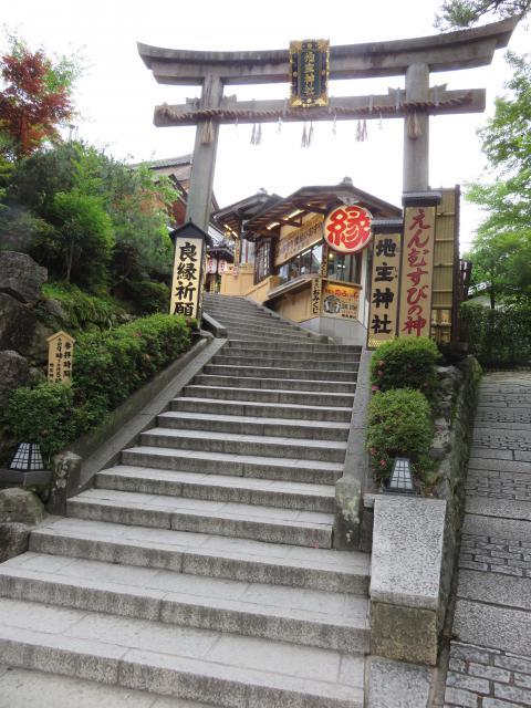 地主神社の鳥居