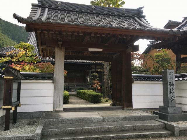 兵庫県勝林寺の山門