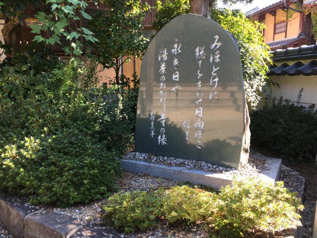 兵庫県西方寺の写真