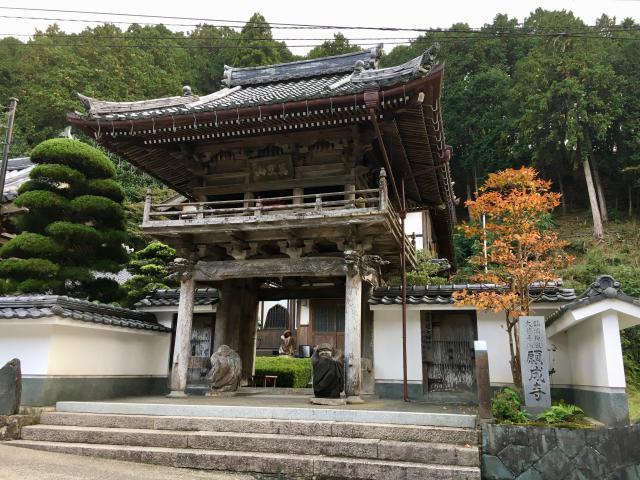 兵庫県願成寺の本殿