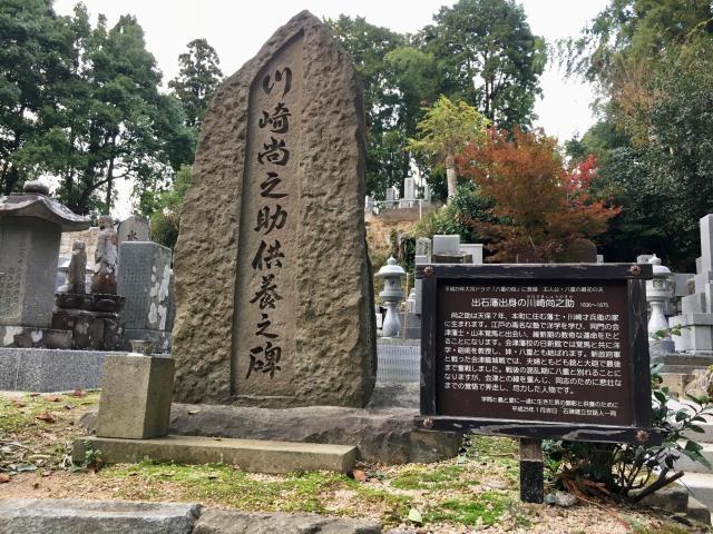 兵庫県願成寺の写真