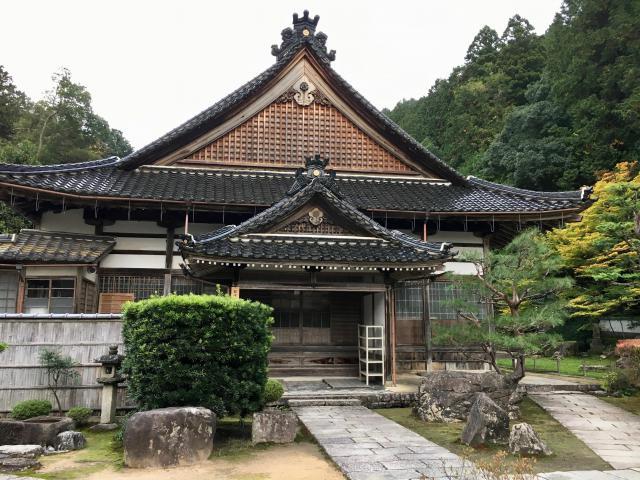 兵庫県宗鏡寺の本殿