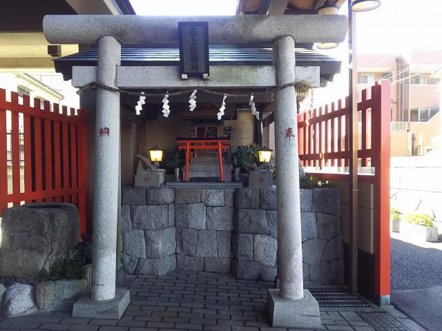 題経寺(柴又帝釈天)の近くの神社お寺|最上位稲荷神社