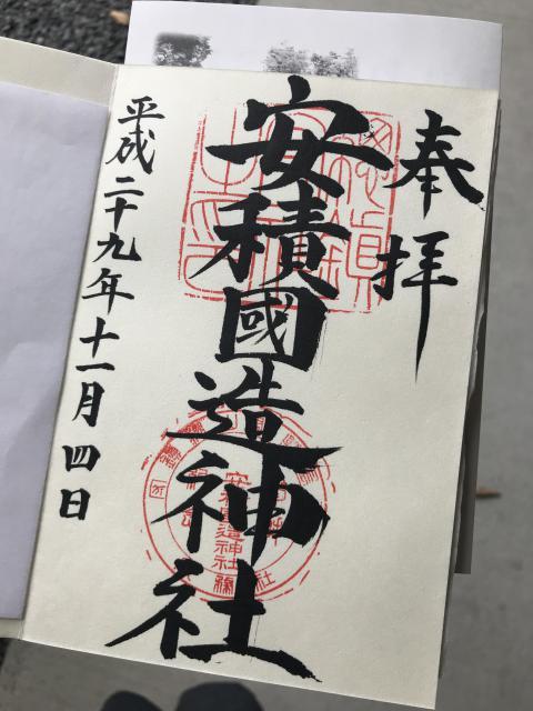 福島県安積國造神社の本殿