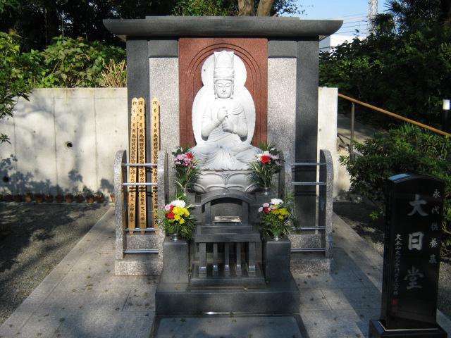 定泉寺(神奈川県大船駅) - 仏像の写真