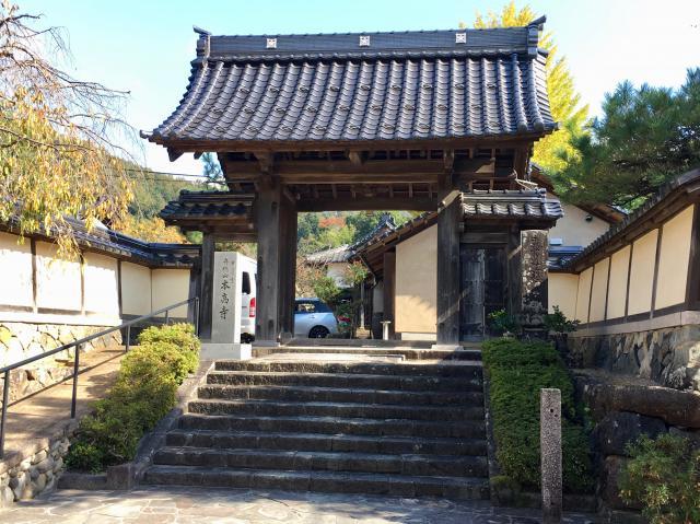 兵庫県本高寺の山門
