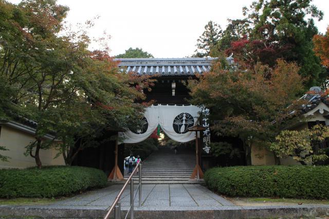 京都府光明寺の山門
