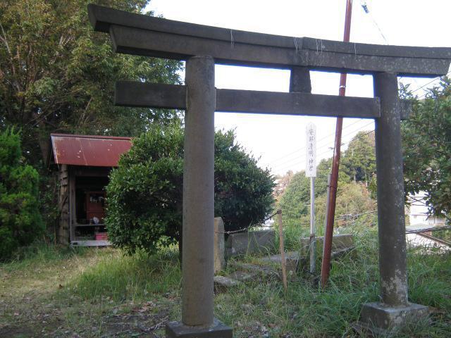 八幡神社の近くの神社お寺|八雲神社