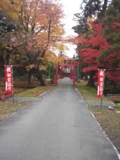 青森県浪岡八幡宮の鳥居