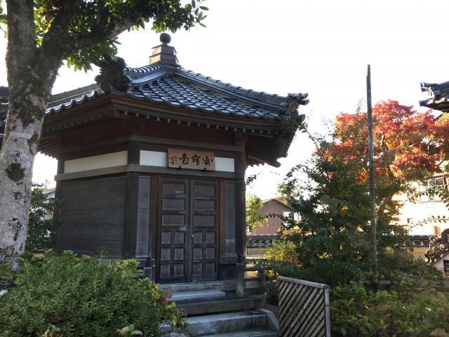 兵庫県福成寺の建物その他