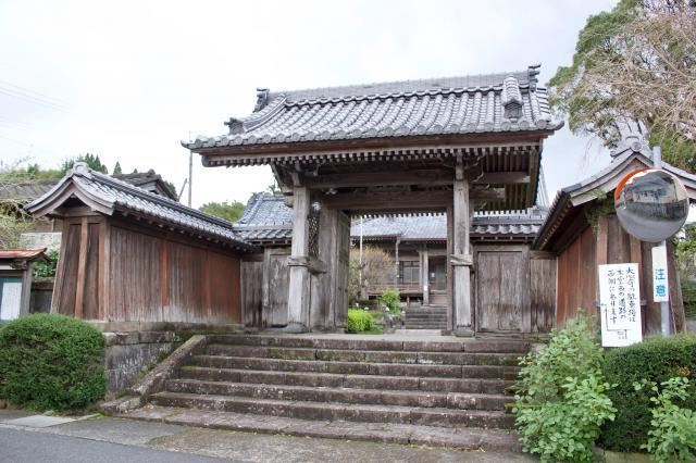 大心寺(鹿児島県)