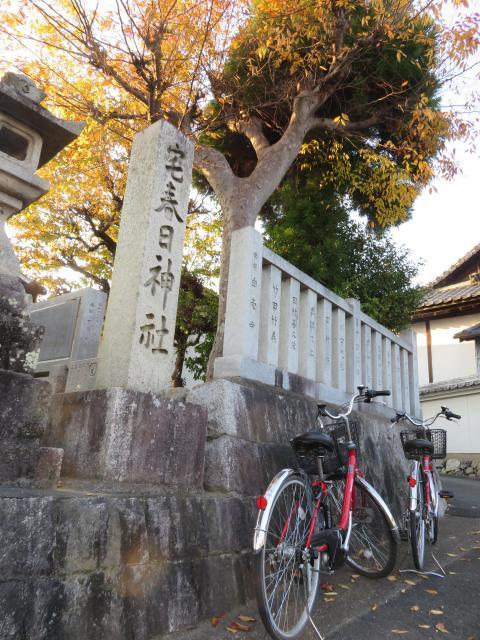 奈良県宅春日神社の写真
