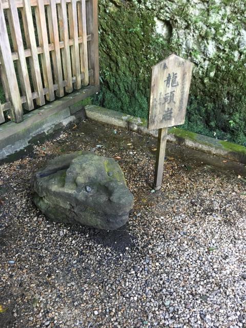 黒龍社(伊奈波神社境内社)(岐阜県)
