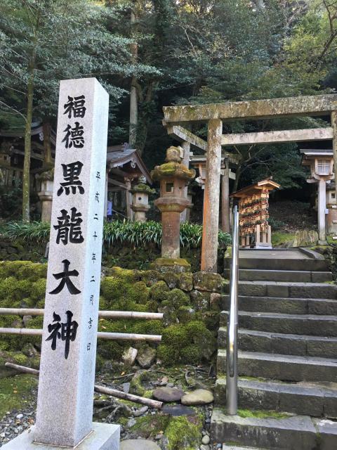黒龍社(伊奈波神社境内社)の鳥居