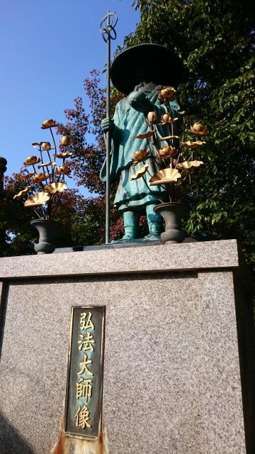 大阪府叡福寺の像