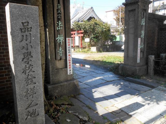 法禅寺の建物その他