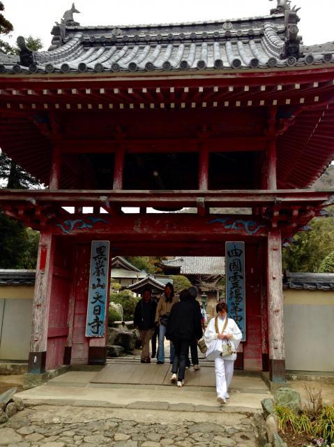 徳島県大日寺の本殿