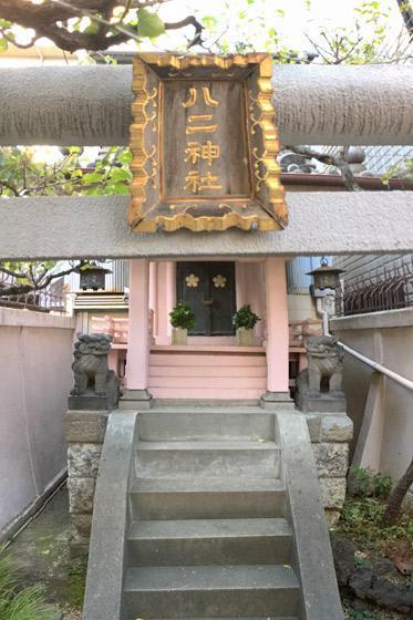 東京都八二神社の鳥居
