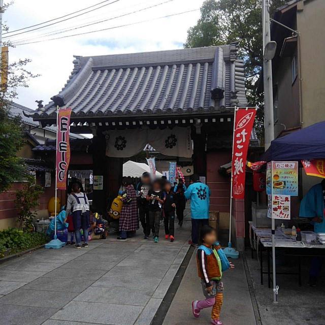 大阪府寿光寺のお祭り