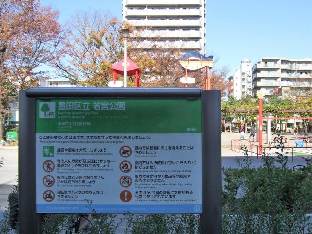 摂社若宮牛嶋神社の周辺