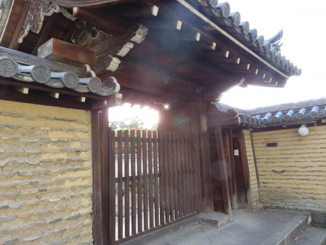 中性院の建物その他