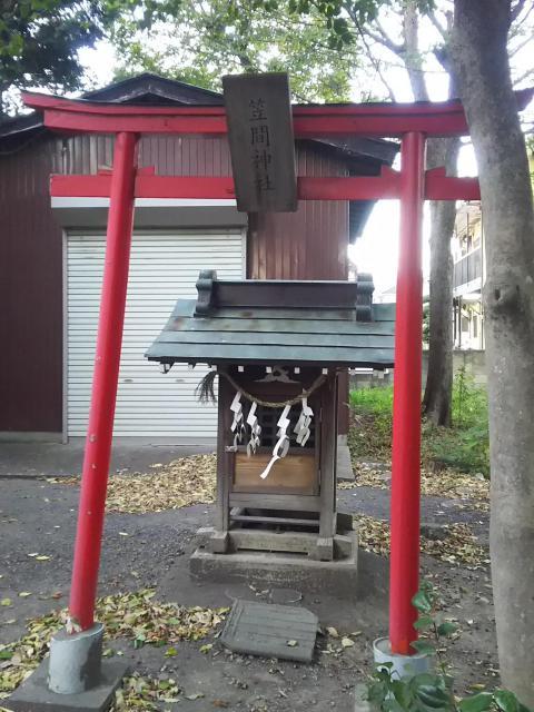女體神社 の末社