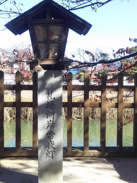 松江出世弁財天の周辺