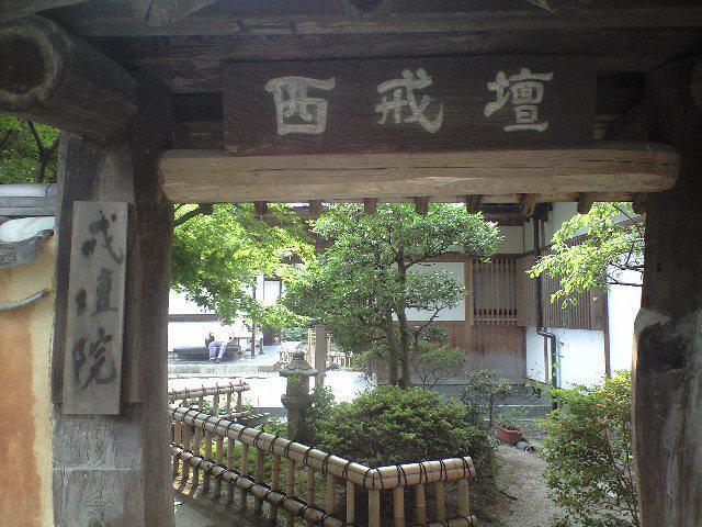 福岡県普門院観世音寺の山門