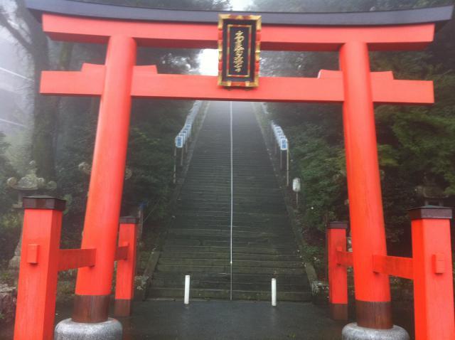 福岡県高良大社の鳥居