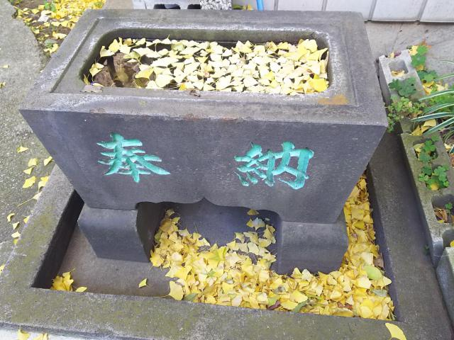 高砂三峰神社の手水