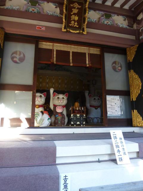 今戸神社の本殿