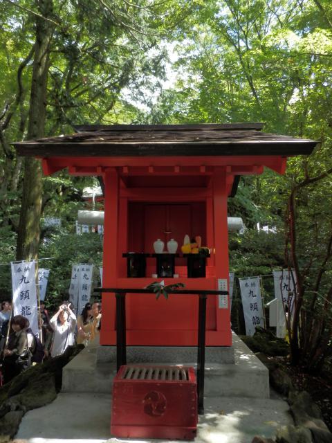 九頭龍神社(本宮)の末社