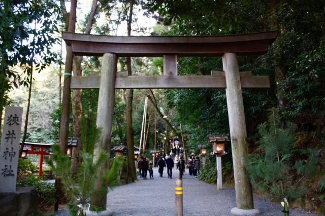 奈良県狭井神社の鳥居