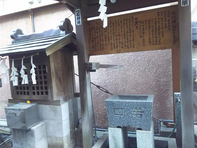 埼玉県氷川神社の歴史
