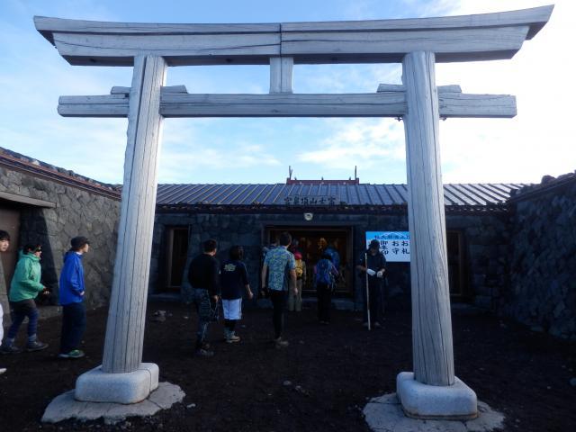 静岡県富士山頂上浅間大社奥宮の鳥居