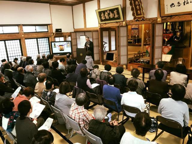 新潟県橘山 林正寺の写真